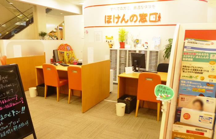 ほけんの窓口アピタ長津田店のショップ外観画像