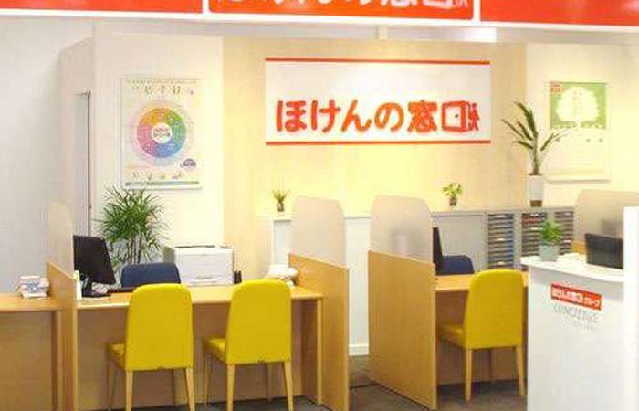 ほけんの窓口イオン橋本店の店舗画像