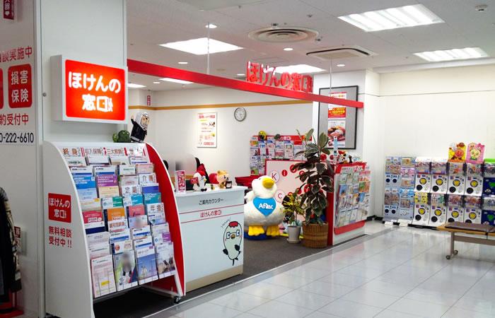 ほけんの窓口秦野店の店舗画像