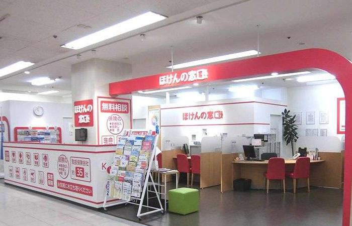 ほけんの窓口イトーヨーカドー伊勢原店の店舗画像