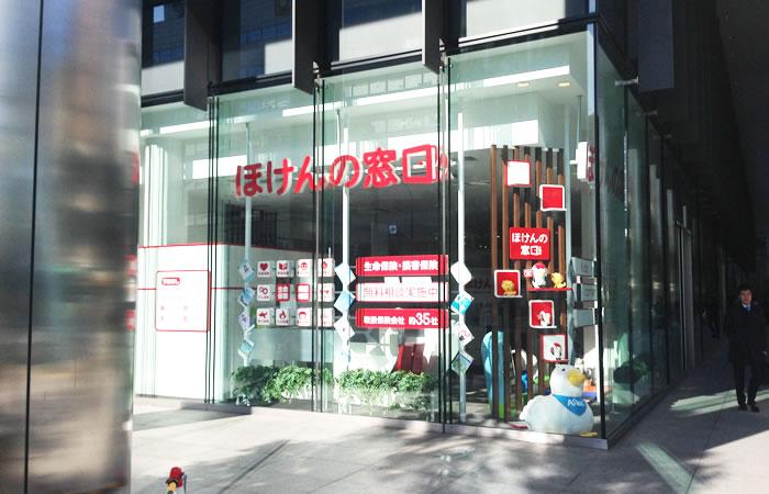 ほけんの窓口品川駅港南口店の店舗画像