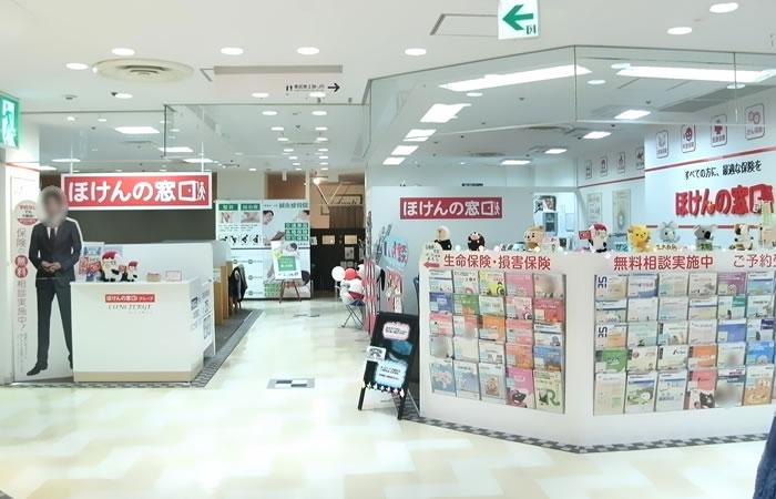 ほけんの窓口東武ホープ店の店舗画像