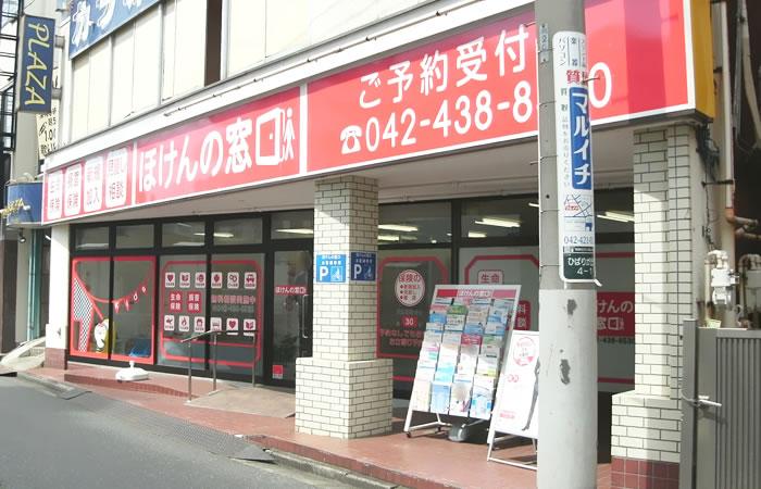 ほけんの窓口ひばりが丘店の店舗画像