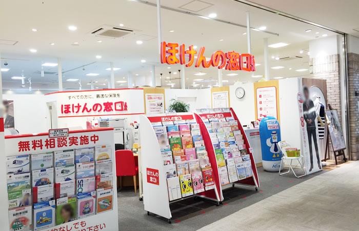ほけんの窓口イオンタウン長野三輪店の店舗画像