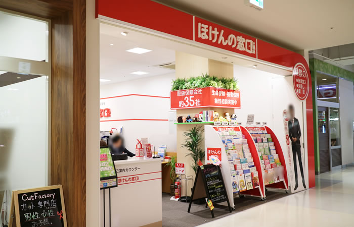ほけんの窓口イオンモール佐久平店の店舗画像