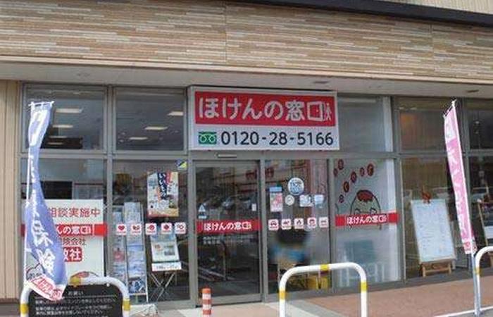 ほけんの窓口イオンタウン野々市店の店舗画像