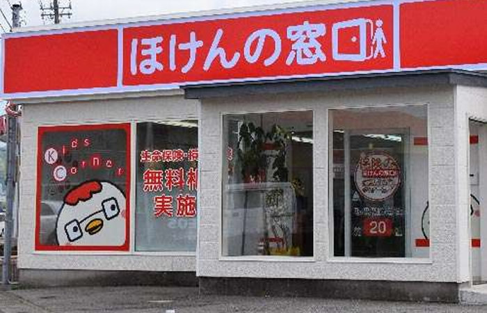 ほけんの窓口敦賀店の店舗画像