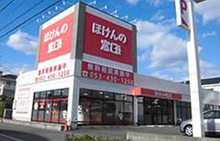 ほけんの窓口浜松初生店の店舗画像