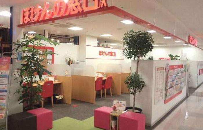 ほけんの窓口サントムーン柿田川店の店舗画像