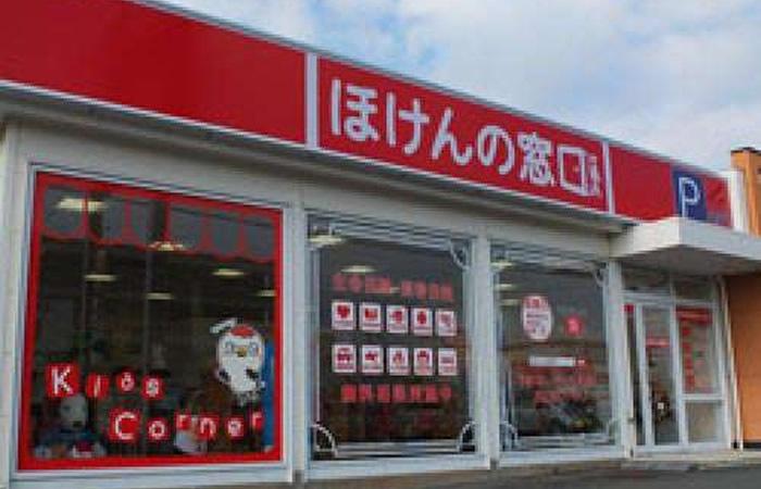 ほけんの窓口四日市北店の店舗画像