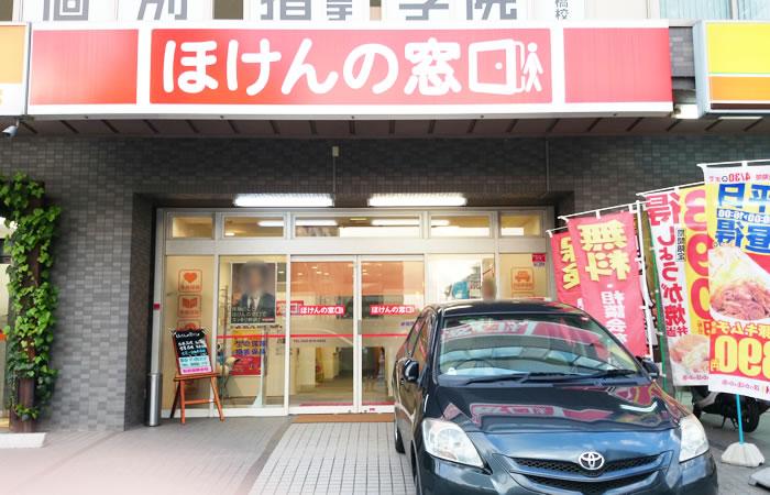 ほけんの窓口新瑞橋店の店舗画像