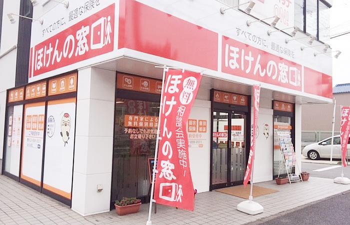 ほけんの窓口鳴海店の店舗画像