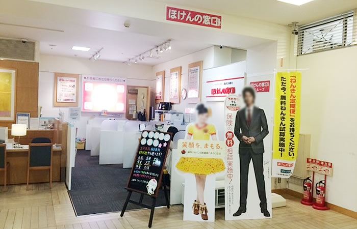 ほけんの窓口西武岡崎店の店舗画像