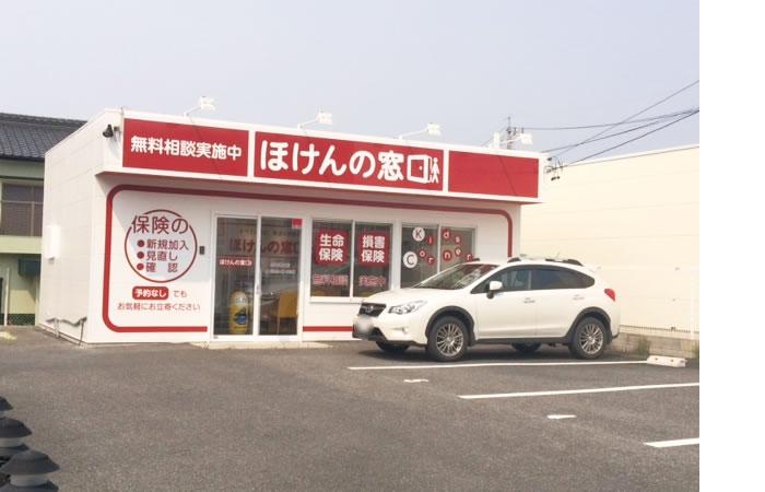 ほけんの窓口豊田東山店の店舗画像