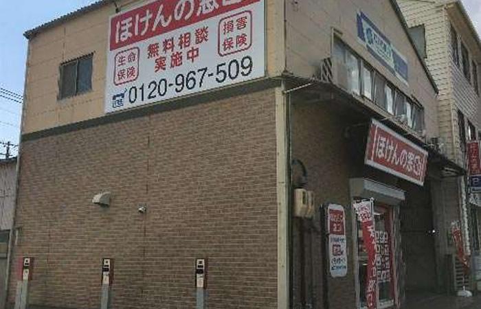 ほけんの窓口和歌山三年坂通店の店舗画像