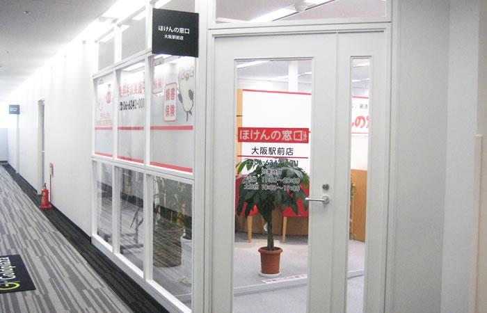ほけんの窓口大阪駅前店の店舗画像