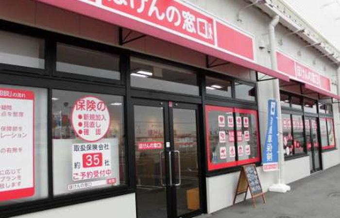 ほけんの窓口徳島藍住店の店舗画像