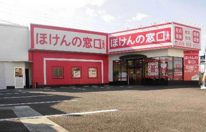 ほけんの窓口松山余戸店の店舗画像