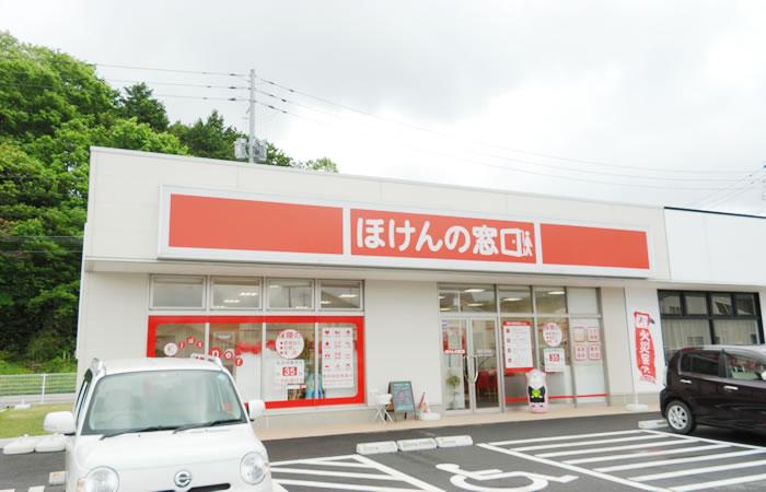 ほけんの窓口松江乃白店の店舗画像