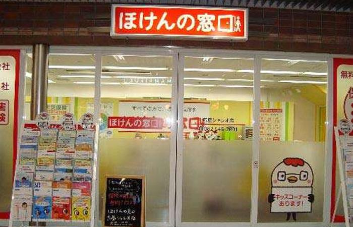 ほけんの窓口広島シャレオ店の店舗画像
