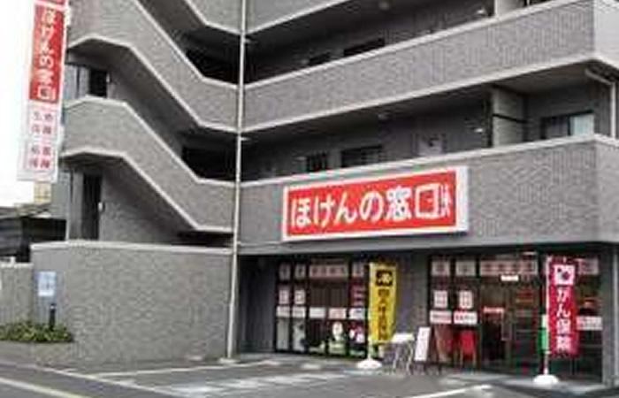 ほけんの窓口広島観音店の店舗画像