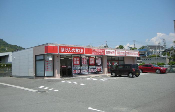 ほけんの窓口山口小郡店の店舗画像