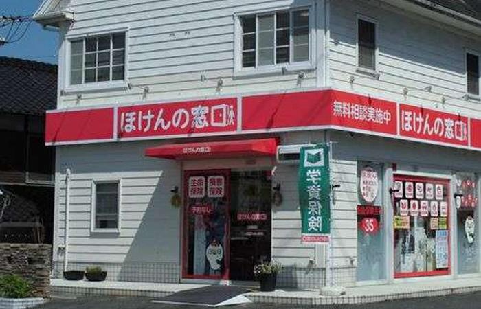 ほけんの窓口南岩国店の店舗画像