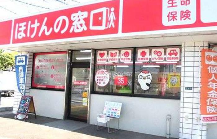 ほけんの窓口糸島店の店舗画像