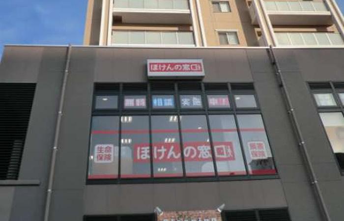 ほけんの窓口新宮中央駅前店の店舗画像