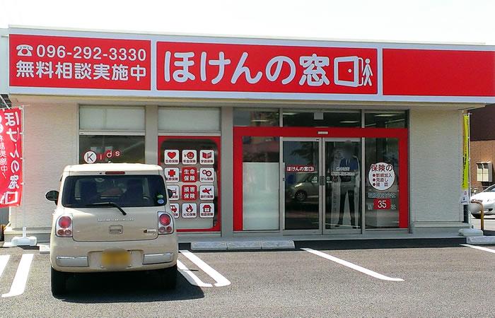 ほけんの窓口光の森店の店舗画像