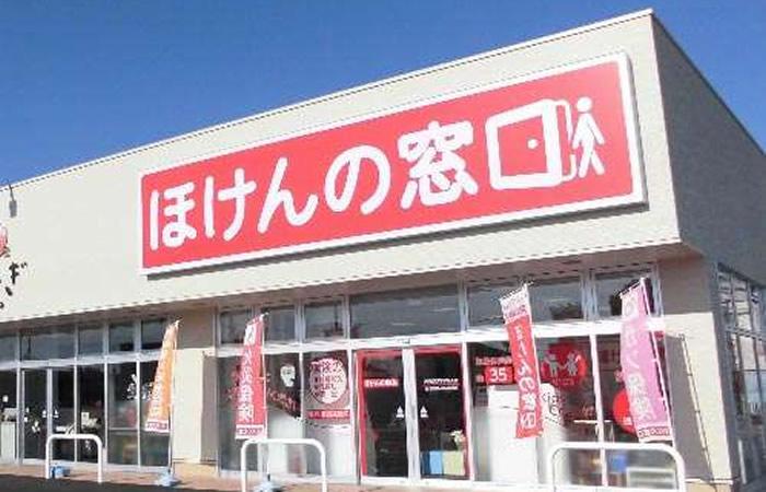 ほけんの窓口アクロスプラザ隼人店の店舗画像