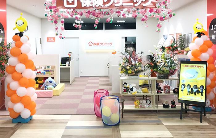 保険クリニックジョイフル本田ニューポートひたちなか店の店舗画像