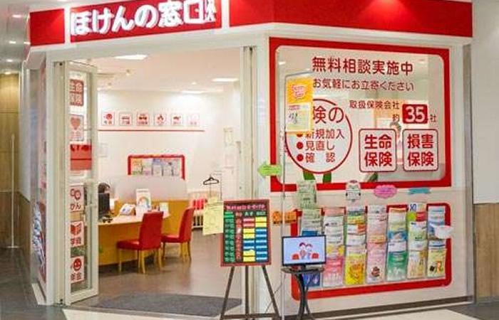 ほけんの窓口ピアゴ江南店の店舗画像