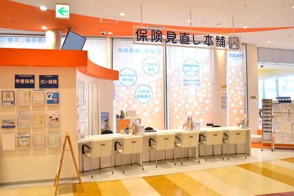 保険見直し本舗錦糸町オリナス店の店舗画像
