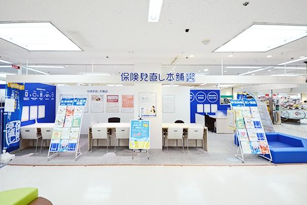 保険見直し本舗綾瀬イトーヨーカドー店の店舗画像