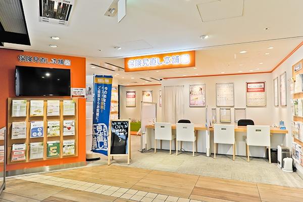 保険見直し本舗キラリナ京王吉祥寺店の店舗画像