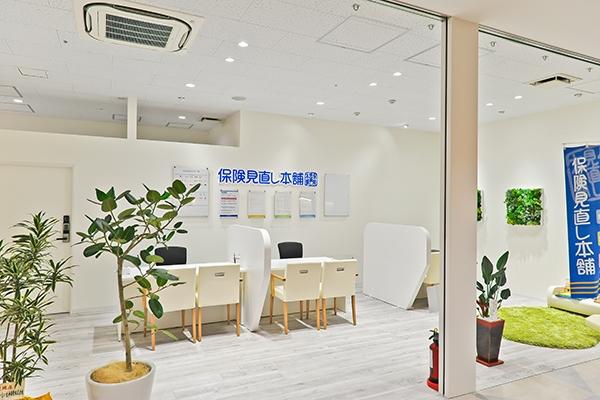 保険見直し本舗ウィング川崎店の店舗画像