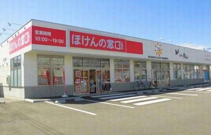 ほけんの窓口函館白鳥店の店舗画像