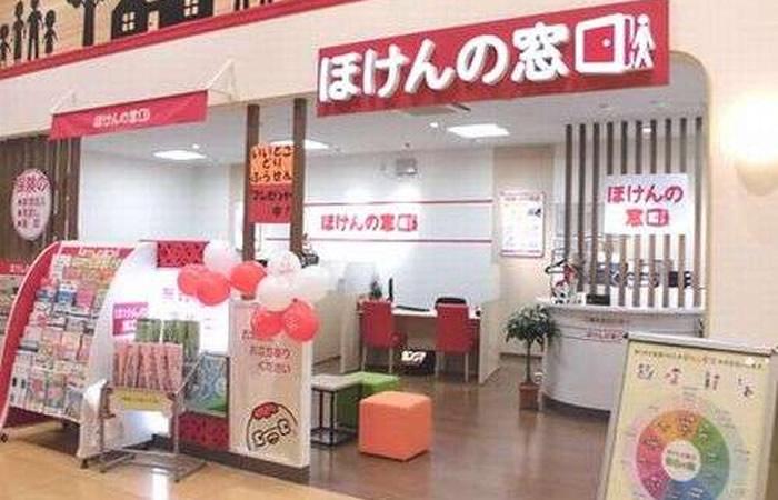 ほけんの窓口盛岡TSUTAYA店の店舗画像