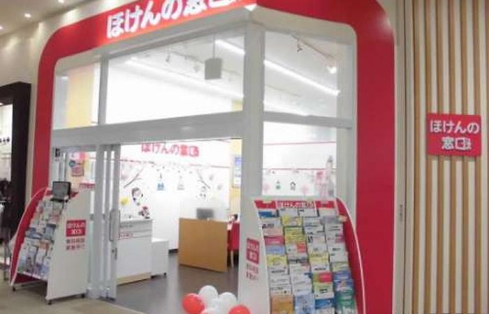 ほけんの窓口イオンタウン釜石店の店舗画像