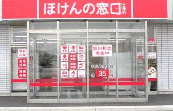 ほけんの窓口天童南駅前店の店舗画像