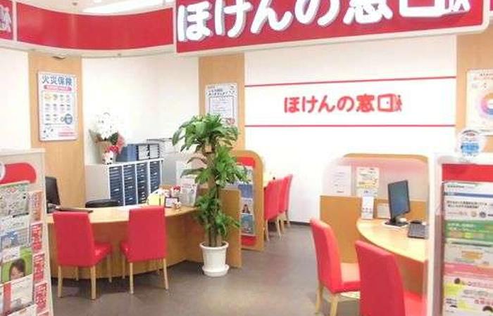 ほけんの窓口鶴岡エスモール店の店舗画像