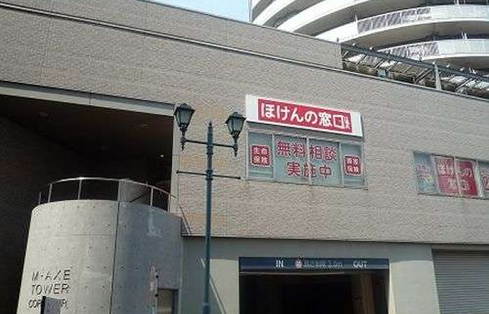 ほけんの窓口町屋駅前店の店舗画像