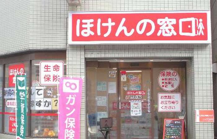 ほけんの窓口金町店の店舗画像