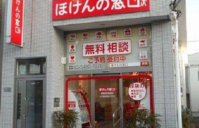ほけんの窓口京急蒲田駅前店の店舗画像