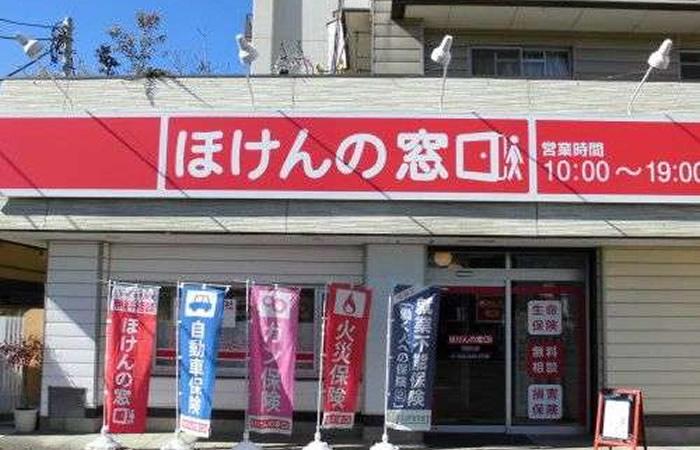 ほけんの窓口東村山店の店舗画像