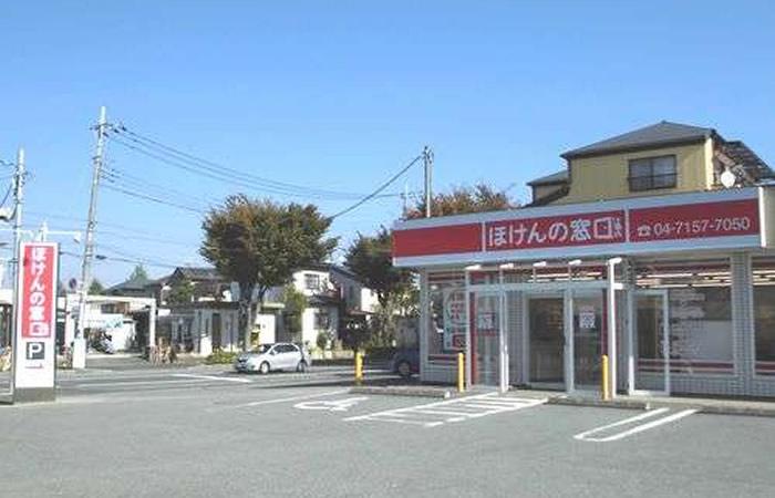 ほけんの窓口流山店の店舗画像