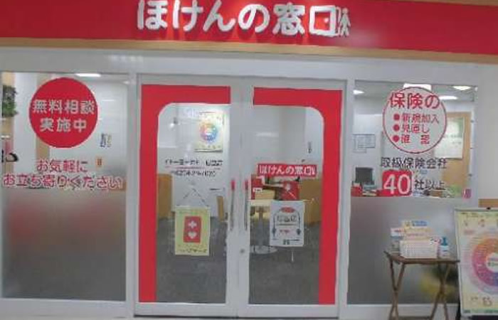 ほけんの窓口イトーヨーカドー日立店の店舗画像