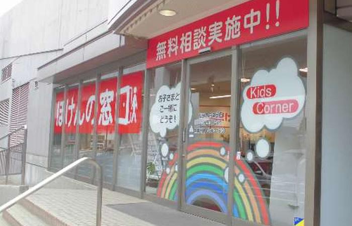 ほけんの窓口福田屋宇都宮店の店舗画像