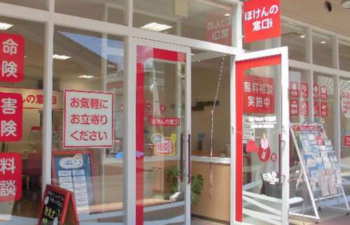 ほけんの窓口諏訪ステーションパーク店の店舗画像